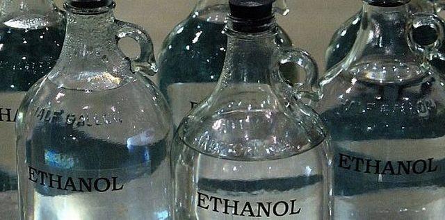 Что если выпить этиловый спирт