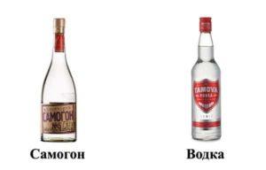 Самогон и водка1