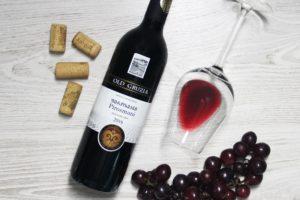 вино пиросмани1