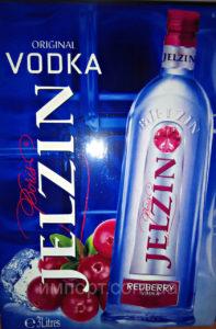 водка ельцин2