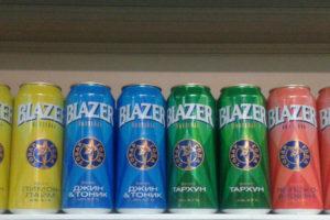 блейзер2