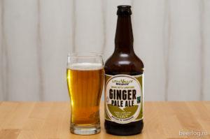 имбирное пиво