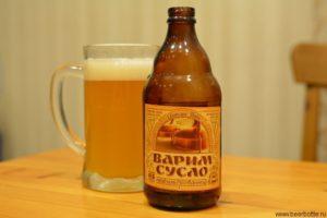 пиво варим сусло2