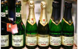 цимлянское шампанское