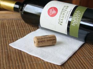 вино ркацители2
