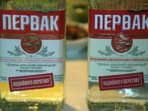водка первак2