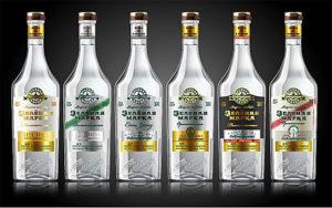 водка зеленая марка2