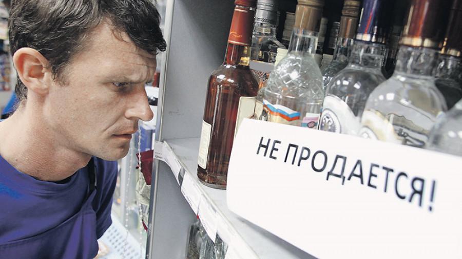 В курских магазинах теперь нельзя будет купить алкоголь после 10 вечера