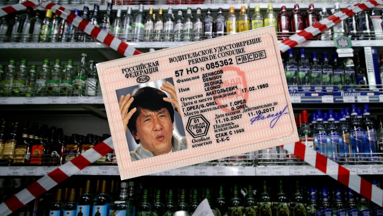 Можно ли купить сигареты по ксерокопии паспорта fine 120 сигареты купить в